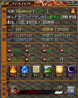 1st600