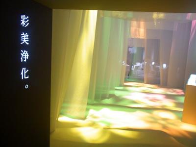 20121105ルナソル1