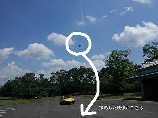 20120817_1111361.jpg
