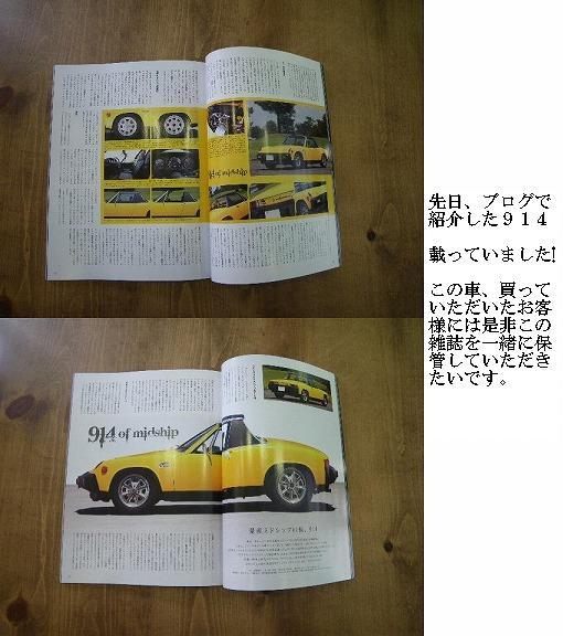 IMGP0909new1.jpg