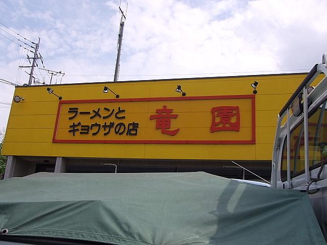 DSCF23959.jpg