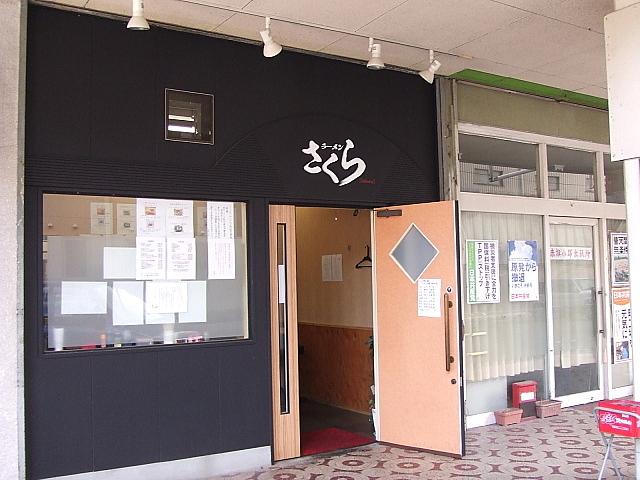 DSCFa2580.jpg