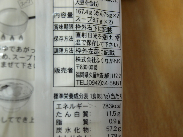 P6117083.jpg