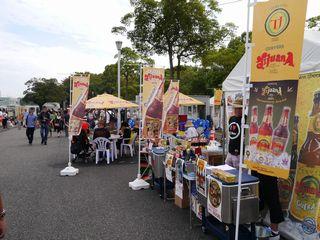 ワールドフェスタ・ヨコハマ2012(1)