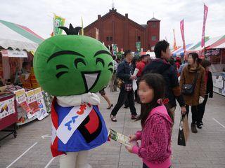 全国ふるさとフェア2012 (横浜市) (5)