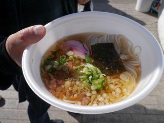 せき麺(1)