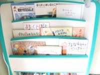 DSCF0242_convert_20121103004518.jpg