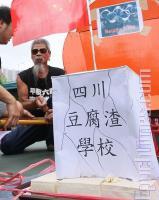 香港の活動家04