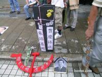 香港の活動家08