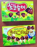 韓国パクリ03