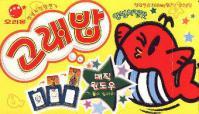 韓国パクリ05