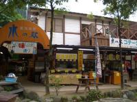 菊池渓谷 水の駅