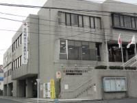 福岡県北九州赤十字血液センター