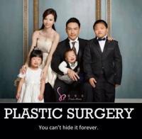 整形でも遺伝子はごまかせない。韓国人乙w