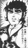 ドーベルマン刑事01