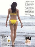 watanabe miyuki105