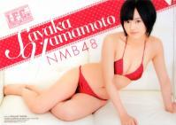 yamamoto sayaka166