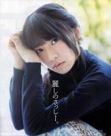 sashihara rino138