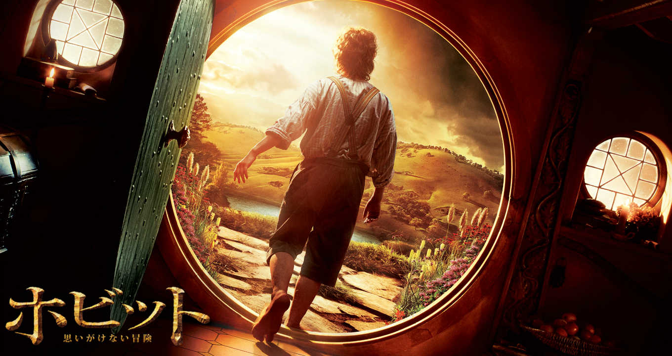 TheHobbit_1360x720_pc1.jpg