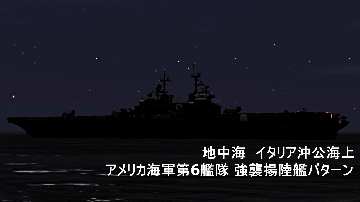 arma2ossy1100.jpg