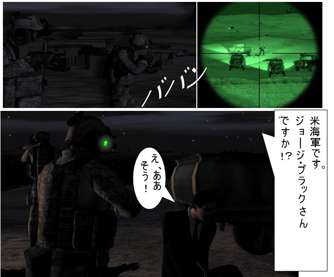arma2ossy1107.jpg