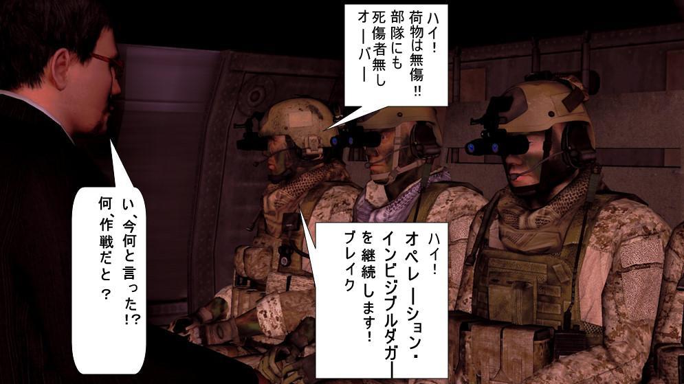 arma2ossy1110.jpg