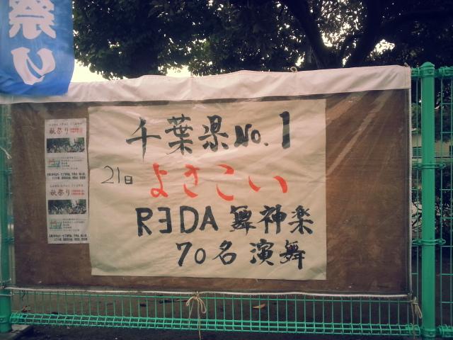 20121018_151053.jpg
