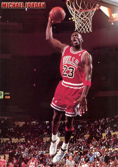 basketball-jordan-extended.jpg