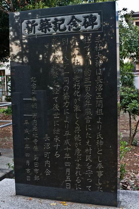 20111216naganumasansya17 (1 - 1)