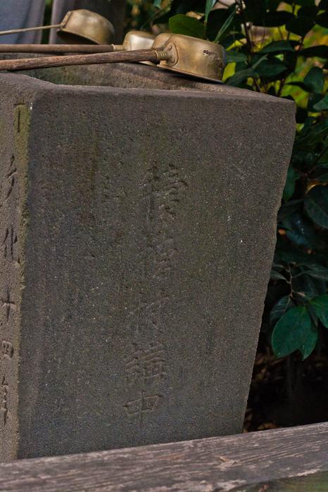 201112iemituaiba09 (1 - 1)