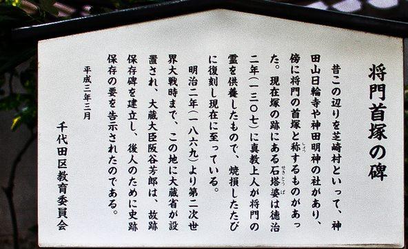 201111masakadotuka04 (1 - 1)