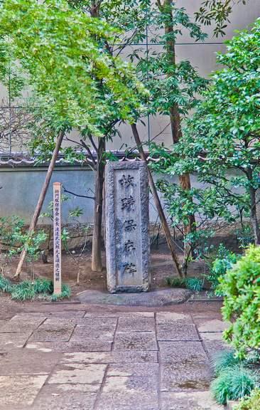 201111masakadotuka05 (1 - 1)