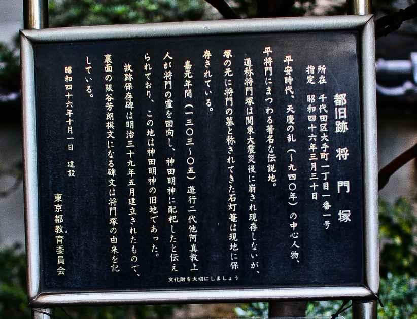 201111masakadotuka03 (1 - 1)