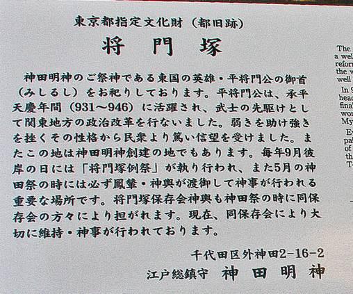 201111masakadotuka02 (1 - 1)