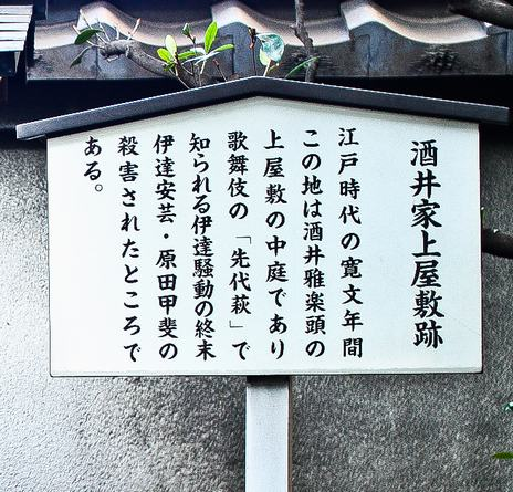 201111masakadotuka07 (1 - 1)
