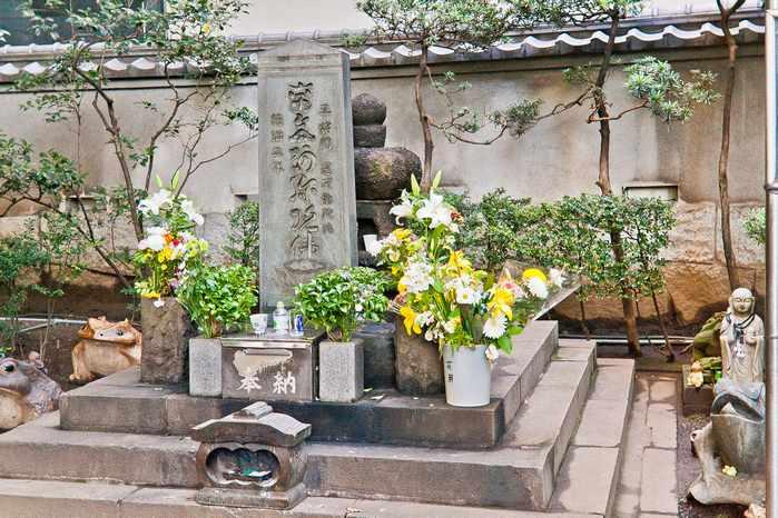 201111masakadotuka06 (1 - 1)