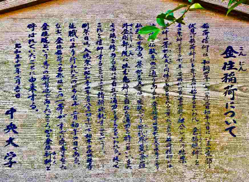 20120107cyuuouinari04 (1 - 1)