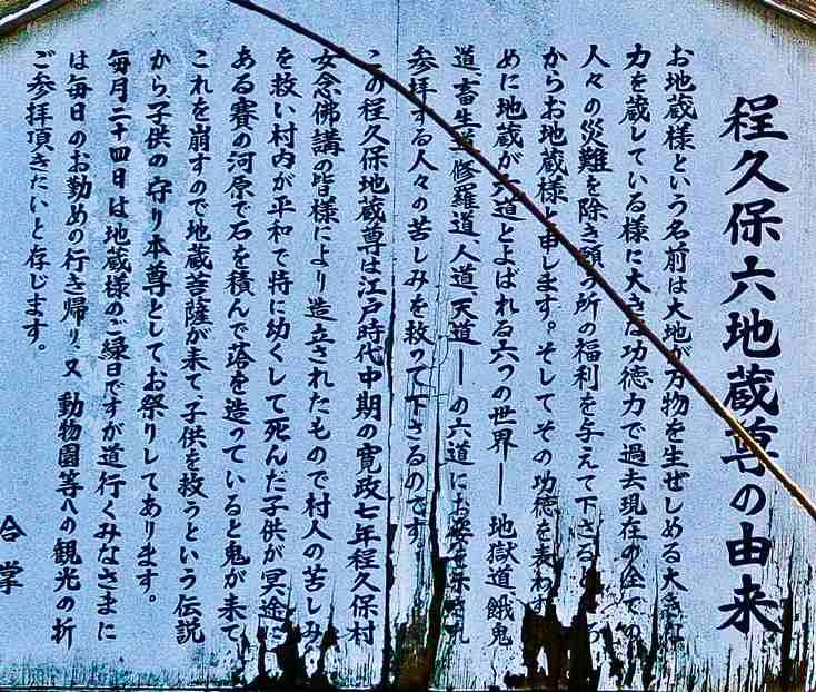 20112tamakousintou08 (1 - 1)