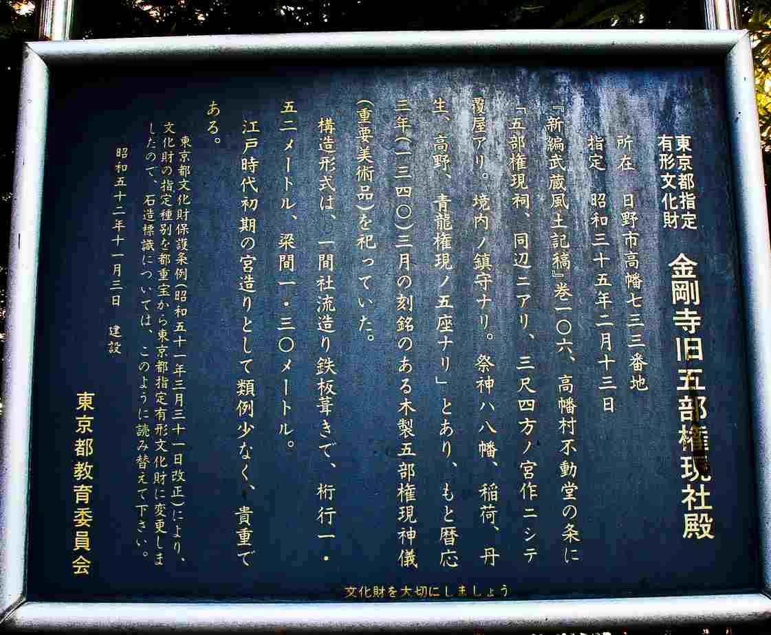 2012takahataitapi04 (1 - 1)
