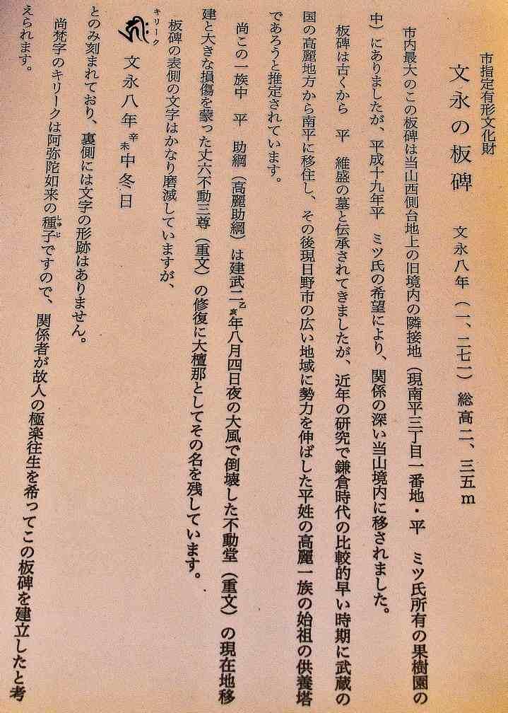 2012takahataitapi02 (1 - 1)