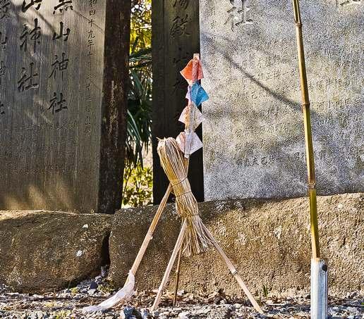 2012nariyamakousin05 (1 - 1)