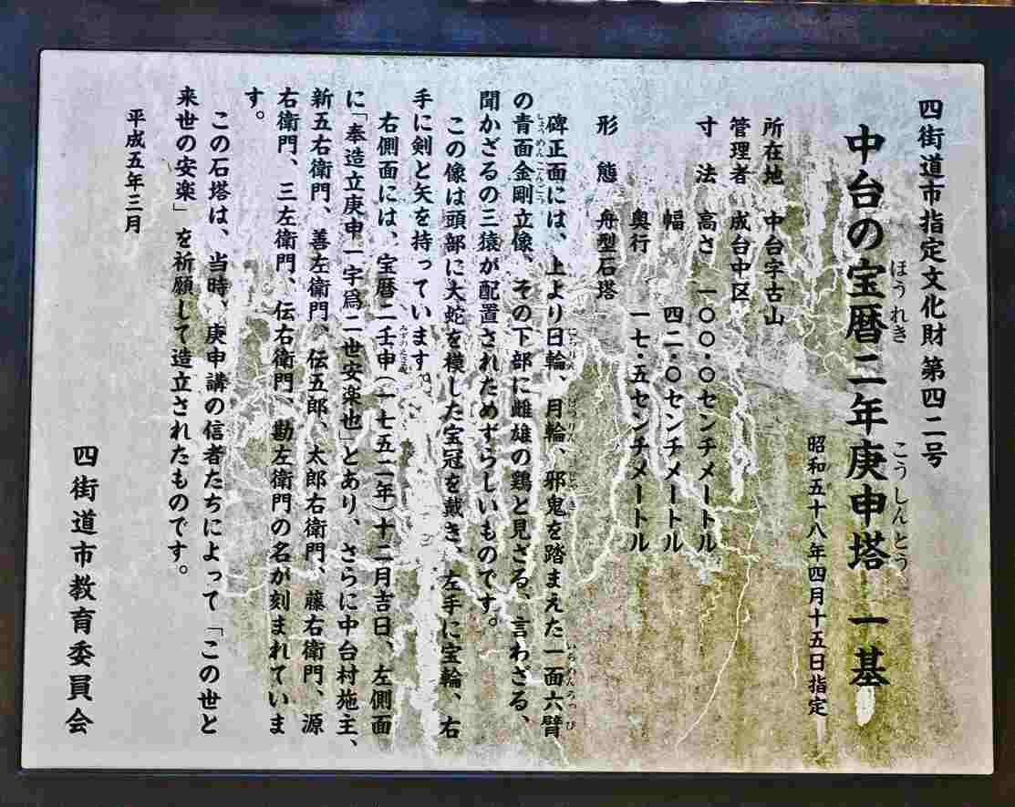 2012nariyamakousin02 (1 - 1)