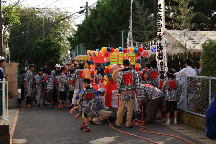 20121008sannsai03.jpg
