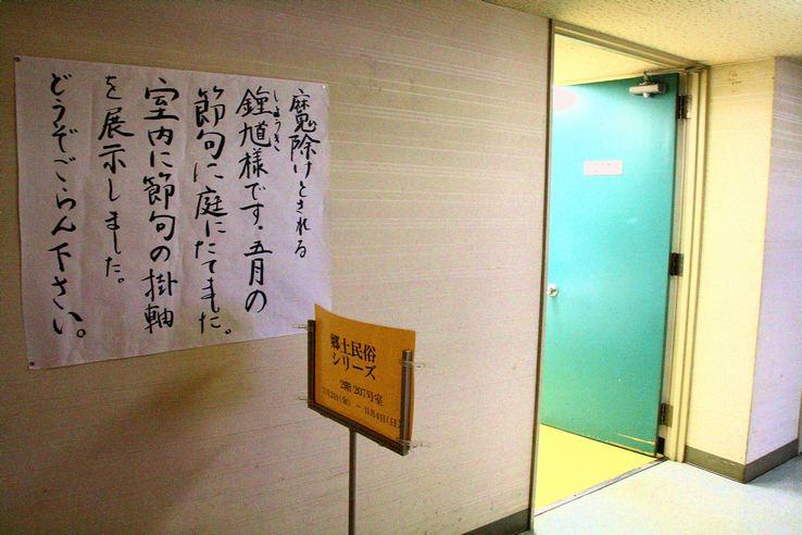 20121103bunka01.jpg