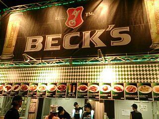 ドイツビール祭り5