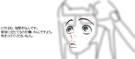 nijiura2.png