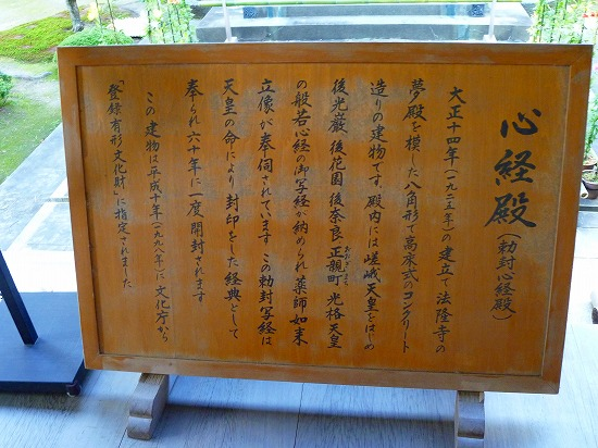14,11,20大覚寺 (10)