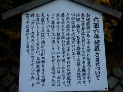14,11,27念仏寺 (9)