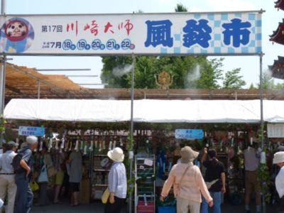 2012川崎大師風鈴市5