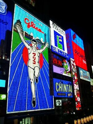 fc2blog_201209242358247c0.jpg